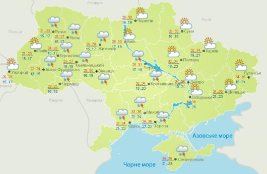 Синоптики предупреждают обухудшении погодных условий вУкраине 22августа